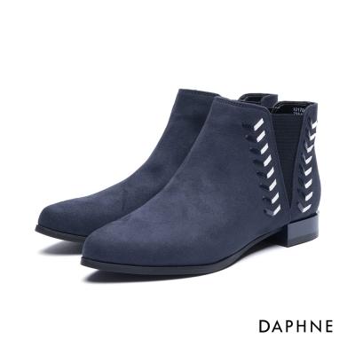 達芙妮DAPHNE 短靴-撞色漆皮細條編織絨布低跟踝靴-深藍