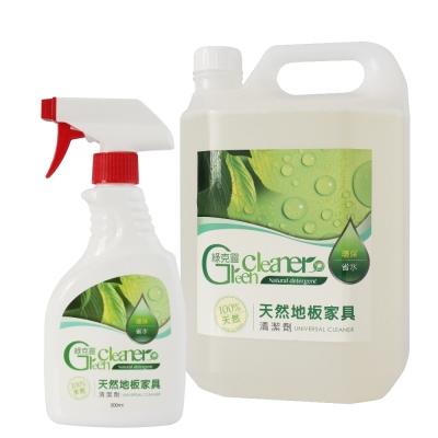 綠克靈買大送小-天然地板家具清潔劑(5L送500ML)