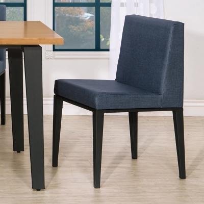 北歐風 莫納爾餐椅-50x47x81cm