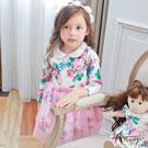 Annys高訂皇室凡爾賽玫瑰緞紗禮服*7608粉