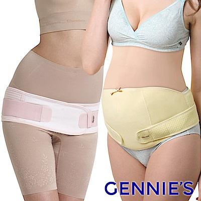 Gennies奇妮-美臀束帶-WinCool涼感托