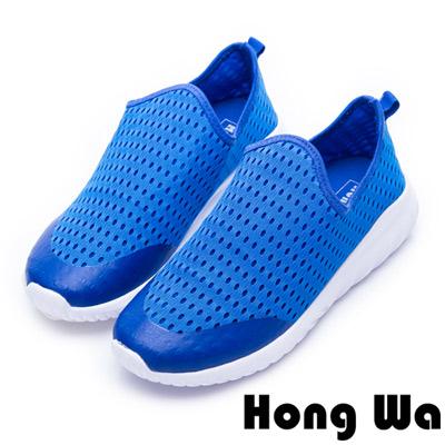 Hong Wa-輕量系列透氣洞洞運動休閒鞋-藍