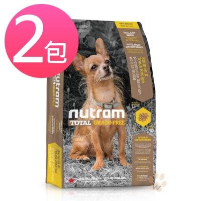 Nutram 紐頓 無穀全能-T28迷你犬鮭魚配方1.36kg (兩包組)