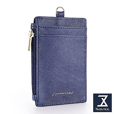74盎司 十字紋零錢層票卡套[LN-723]藍