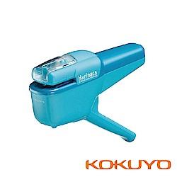 KOKUYO 無針訂書機10枚紙用-淺藍
