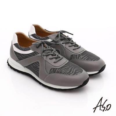 A.S.O 輕量抗震 真皮網布拼接活力休閒鞋 灰