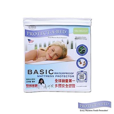美國寢之堡 柔滑極細纖維防水防蹣透氣床包式保潔墊 (單人)