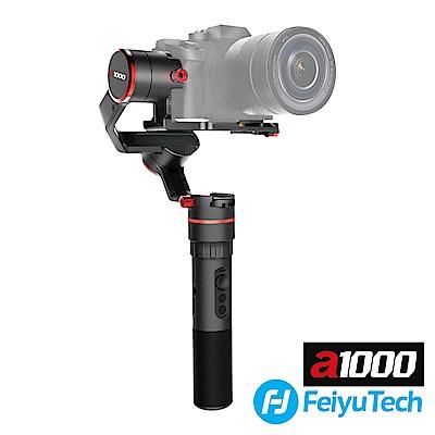 Feiyu 飛宇 a1000+ 單眼 三軸穩定器