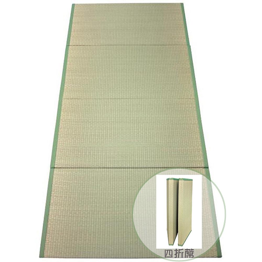 范登伯格 - 清雅藺草四折床蓆 (88x180cm)