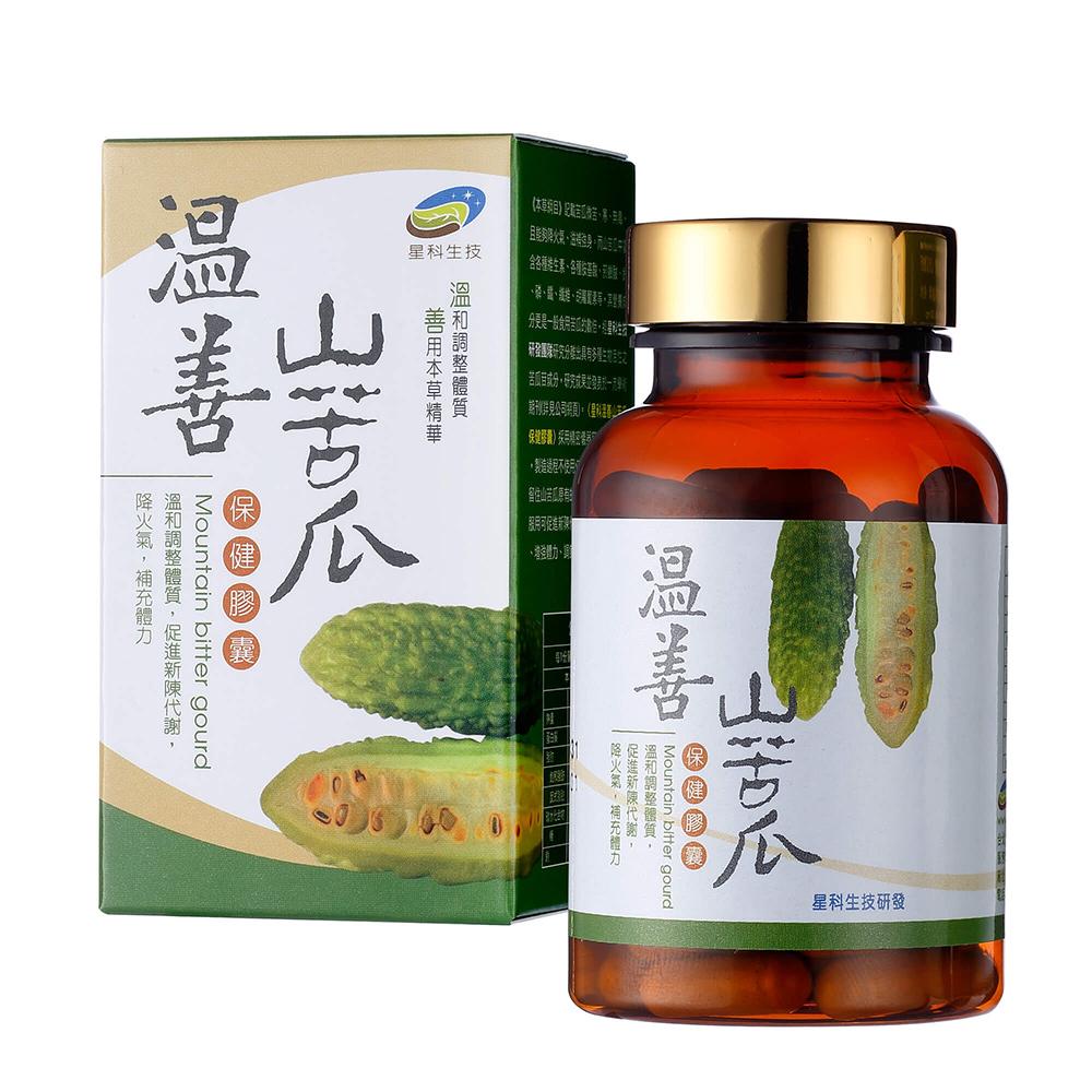 本草田園-溫善山苦瓜膠囊 (60粒/盒)