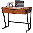 H&D 喬丹3尺書桌 (寬90X深45X高76cm)