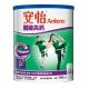 安怡-關鍵高鈣奶粉-750g