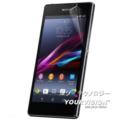 Sony Xperia Z1 C6902 L39H 晶磨抗刮高光澤(亮面)螢幕保護貼