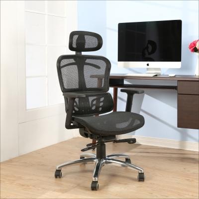 BuyJM 安格斯全網三節椅背專利底盤鋁腳PU輪電腦椅-免組裝