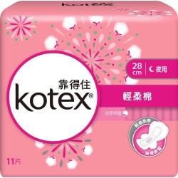 靠得住溫柔宣言輕柔棉衛生棉夜用貼身28cm(11片x3包/組)