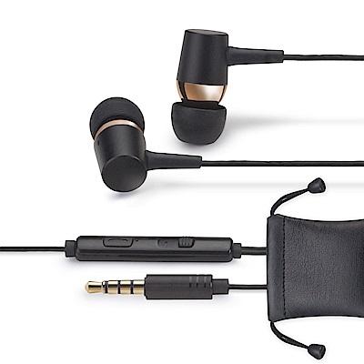 E-books S74 美聲鋁製音控入耳式耳機附收納袋
