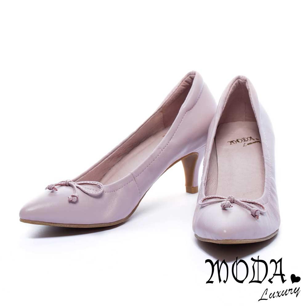 跟鞋 MODA Luxury 經典優雅芭蕾舞羊皮尖頭高跟鞋-粉