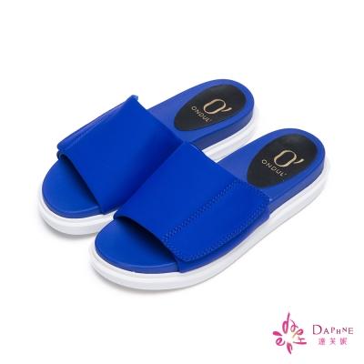 達芙妮x高圓圓 圓漾系列鮮亮色彩萊卡布魔鬼氈拖鞋-清新寶藍