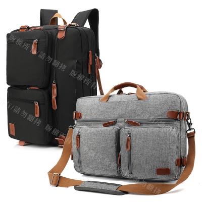 COOL 樂享反轉 17.3吋防撥水三用包 筆電手提側背後背包