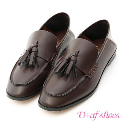 D+AF 復古品味.小流蘇後踩式二穿樂福鞋*咖