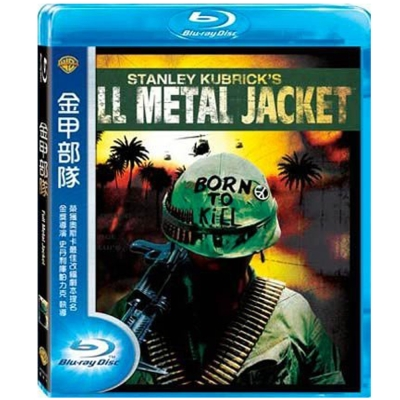 金甲部隊 Full Metal Jacket 藍光 BD