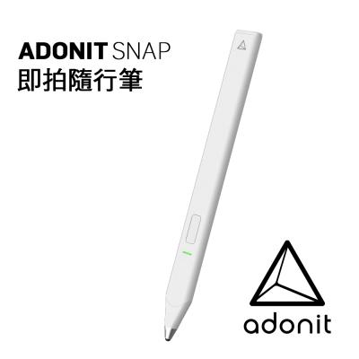 Adonit-Snap-即拍隨行筆-白色