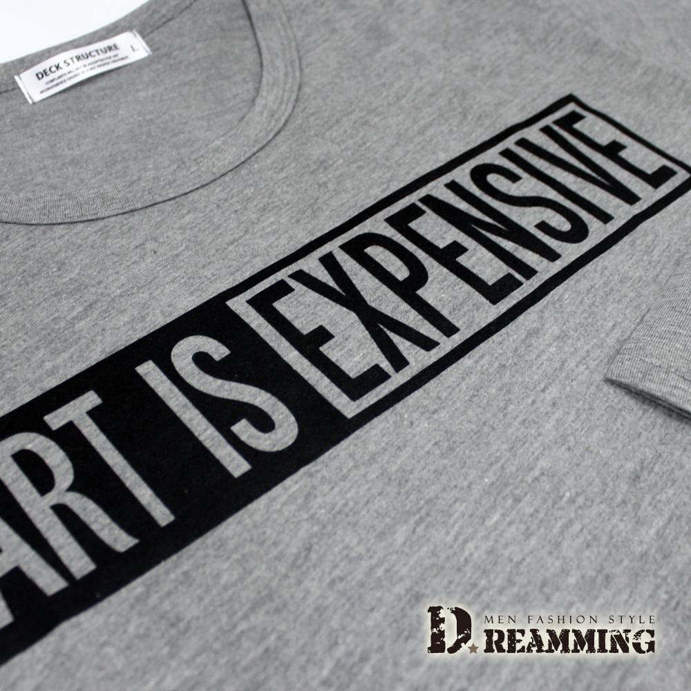 Dreamming 潮款字母拉鍊假兩件長版T-共三色 product image 1