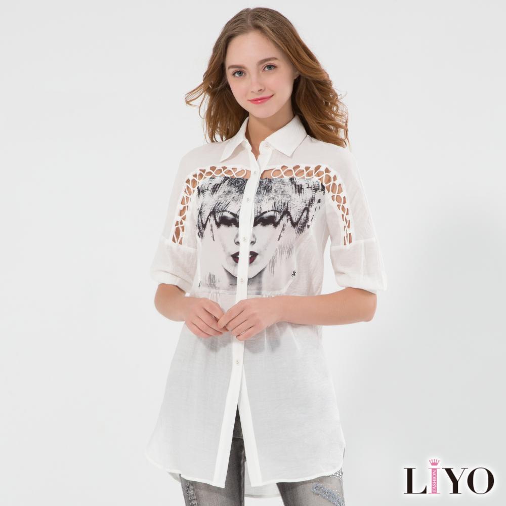 LIYO理優歐風縷空印花長板襯衫(白色)