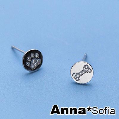 AnnaSofia 汪爪俏骨頭 不對稱925純銀耳針耳環(銀系)