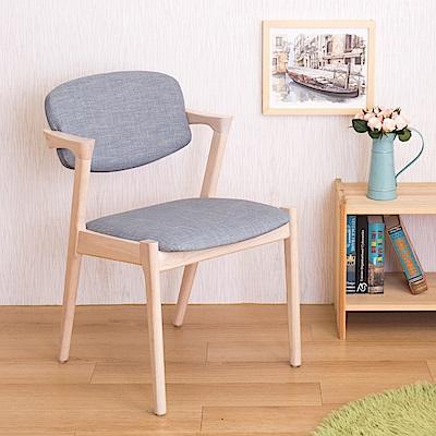 AS-莫爾實木餐椅(二入組)-52x60x78cm