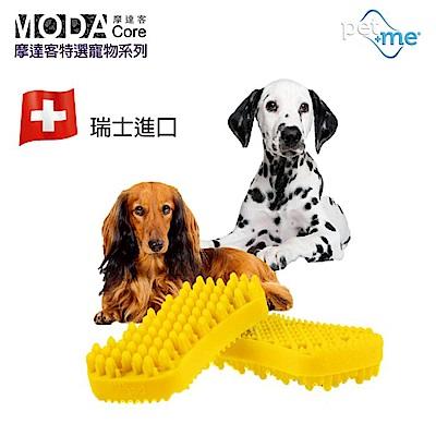 摩達客寵物-瑞士進口PET+ME 多功能寵物按摩理毛梳(黃)厚短毛狗適用
