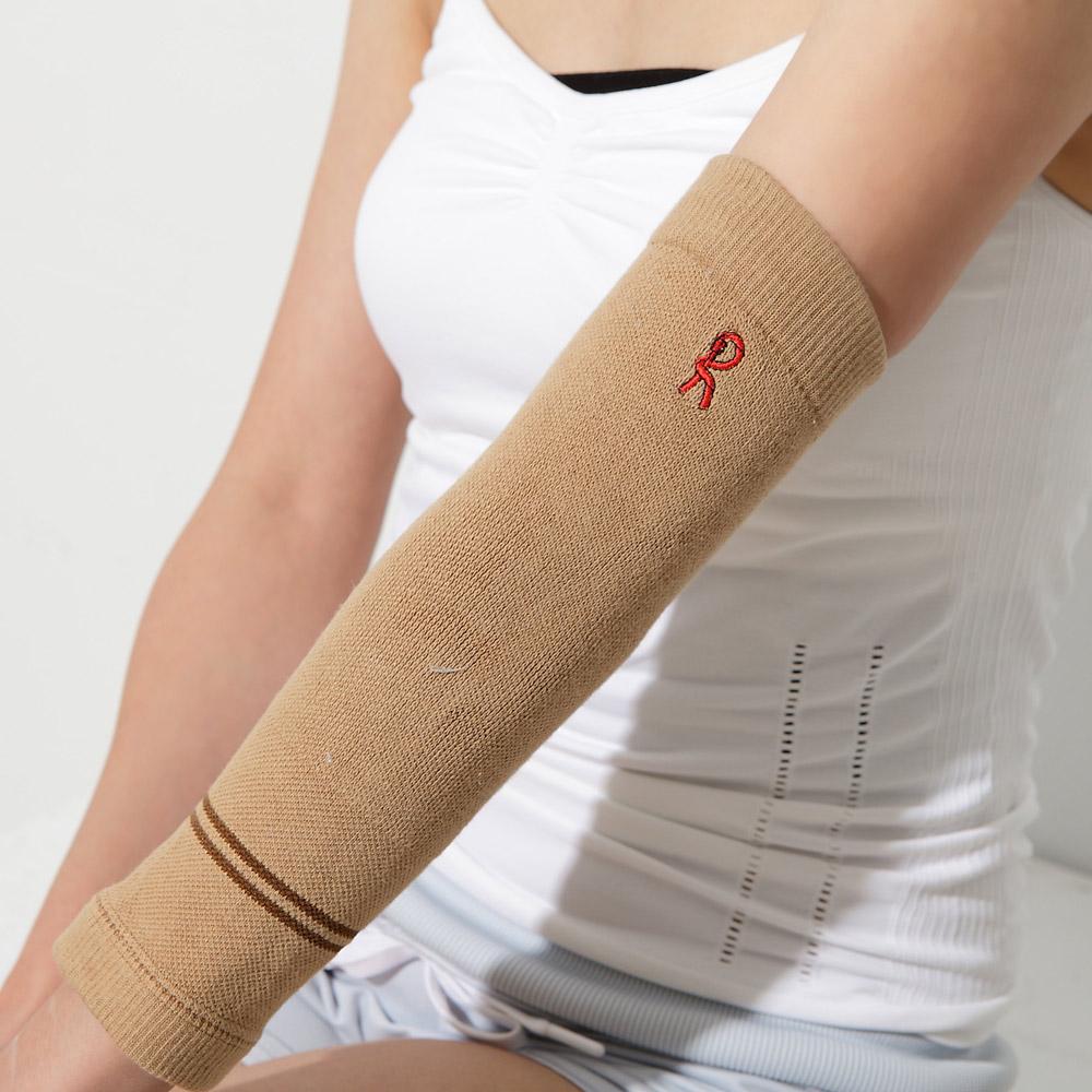 Roberta諾貝達 護具-護手肘2入組(膚)