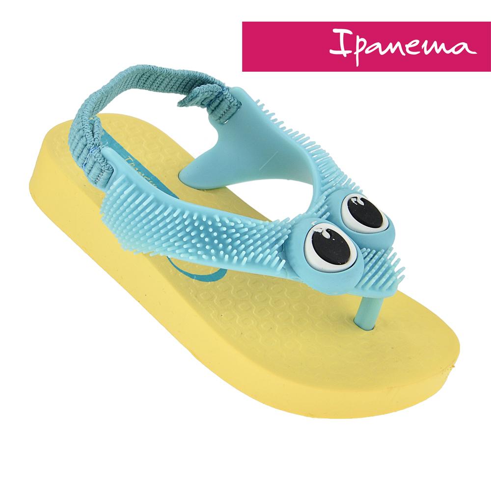 IPANEMA 寶寶 歡樂絨絨休閒鞋-黃色印花