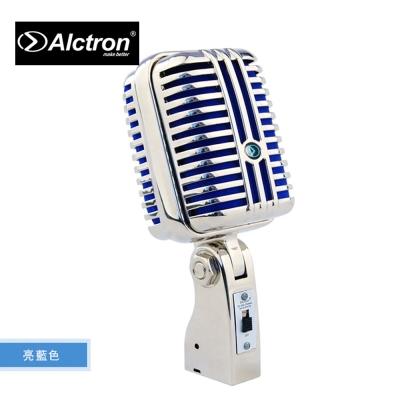 ALCTRON DK1000 專業復古造型動圈麥克風 藍色款