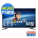 HERAN禾聯 50型 4K UHD 聯網LED液晶顯示器+視訊盒 504K-C2