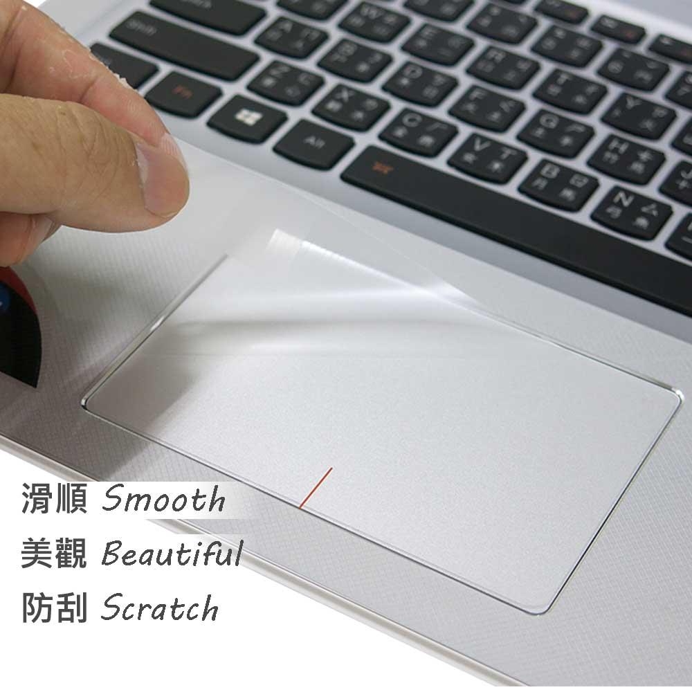 EZstick Lenovo IdeaPad 700 15 TOUCH PAD 抗刮保護貼