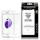 【贈氣墊殼】iPhone7/8 軟邊3D曲面滿版 類碳纖維9H鋼化保護貼