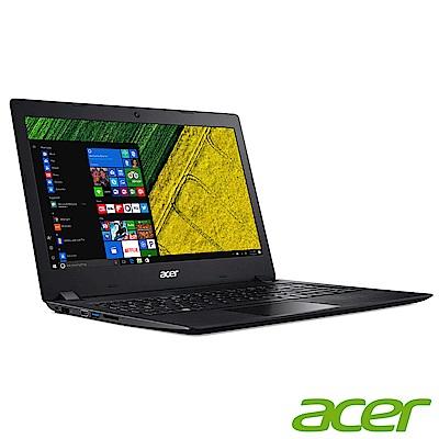 acer A114-31-C7F0 14吋筆電(N3450/2G/64G/福