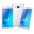 Metal-Slim Samsung Galaxy J7(2016) 強化防摔抗震空壓手機