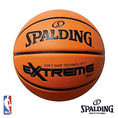[陽光樂活=]SPALDING 斯伯丁 超彈力深溝柔軟橡膠籃球(7號) SPA83191