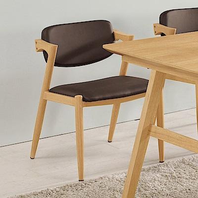 Boden-泰吾現代餐椅/單椅-52x56x74cm