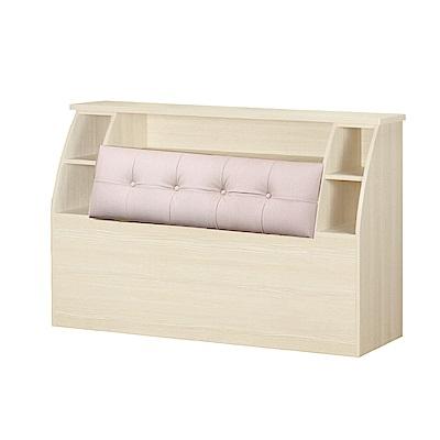 品家居 斯比6尺耐磨皮革雙人加大床頭箱(三色)-185x30x92cm免組