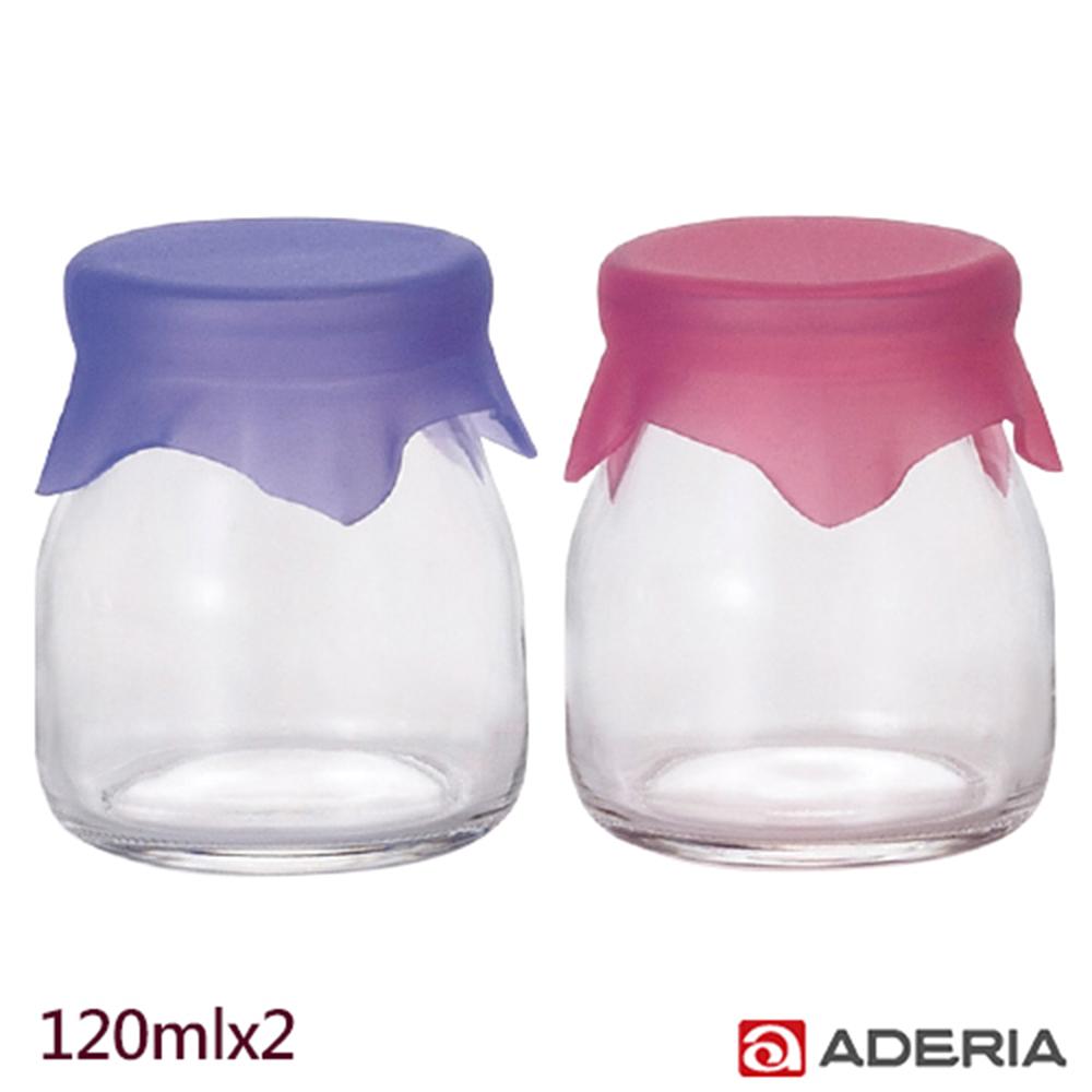 ADERIA 日本進口玻璃布丁杯120ml套組