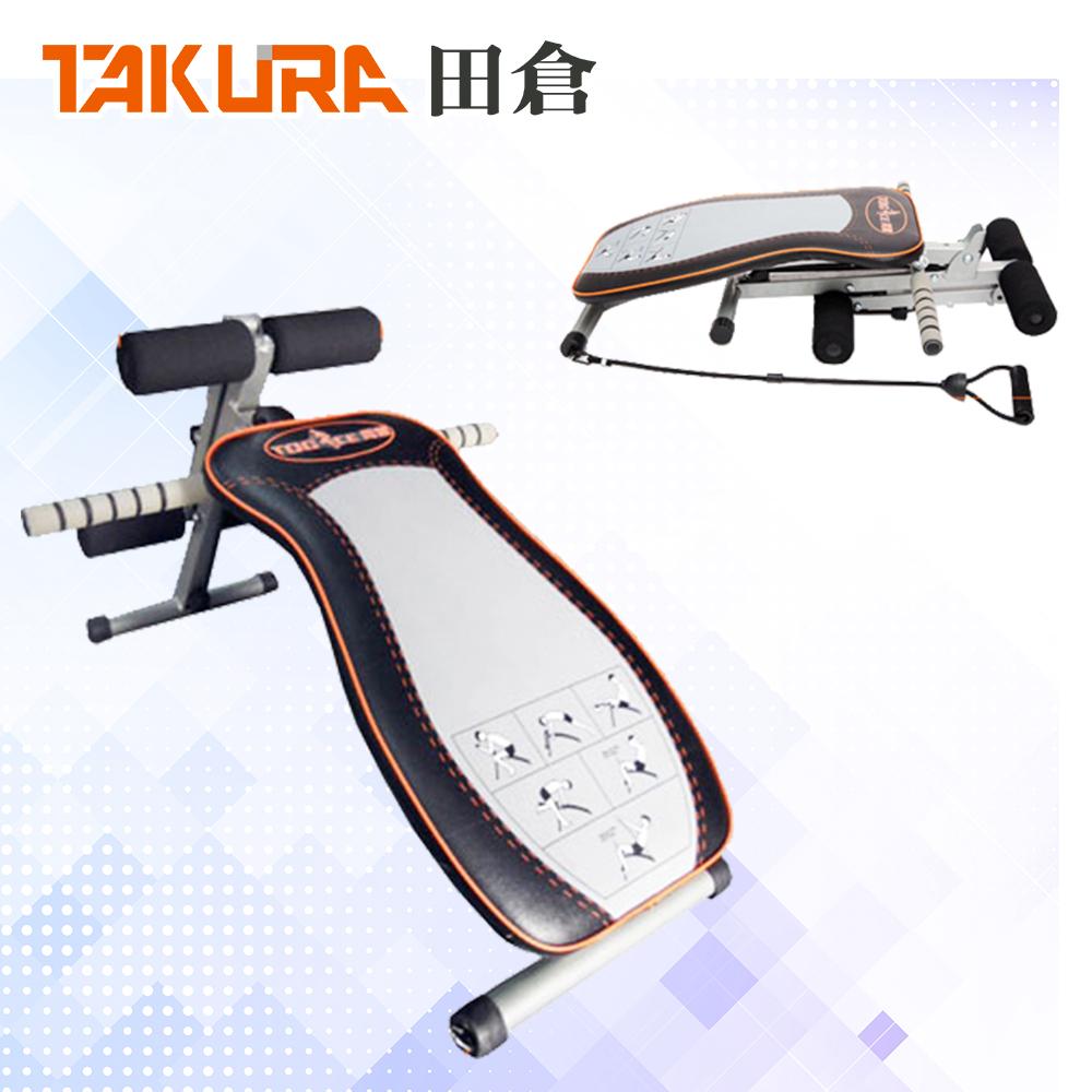 TAKURA 田倉 輕巧型仰臥板-8303