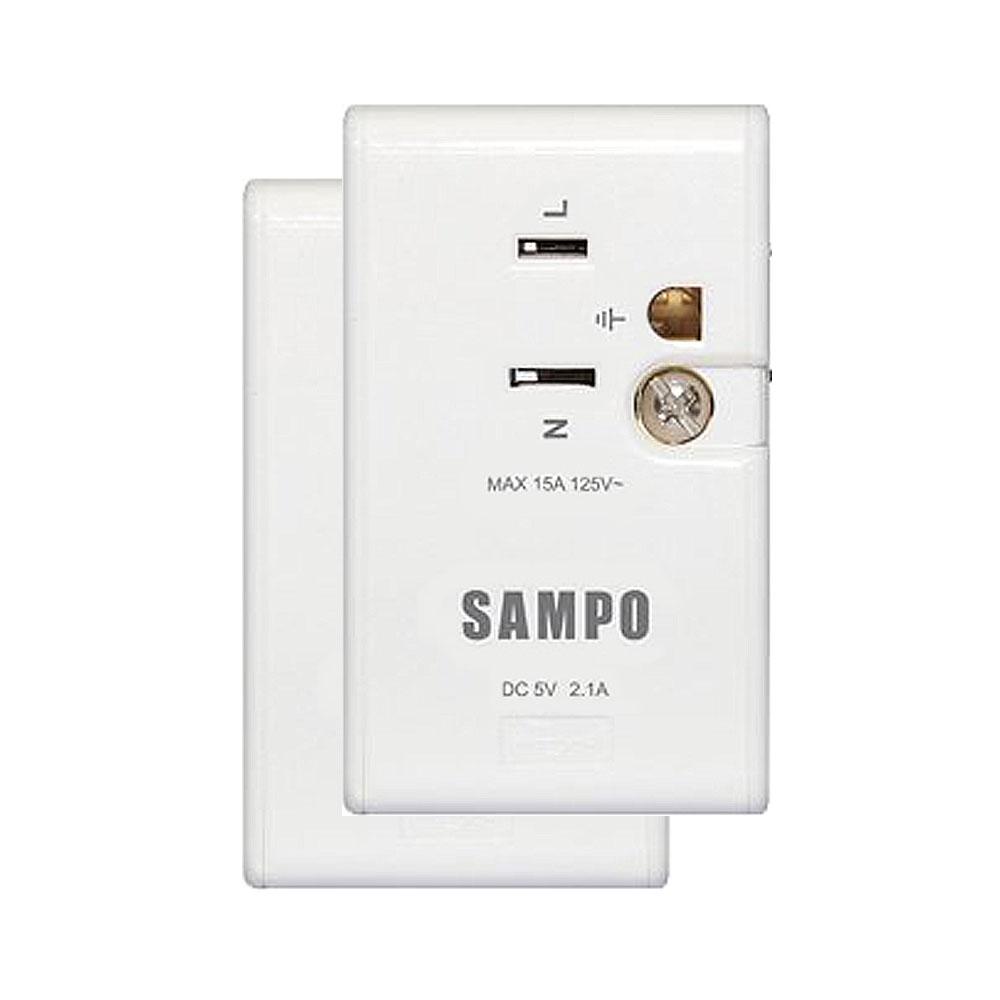 SAMPO聲寶 EP-U161MU2 雙USB 2.1A旅行擴充座【2入】