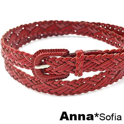 AnnaSofia 長馬蹄釦花式編織 真皮細腰帶(櫻紅)