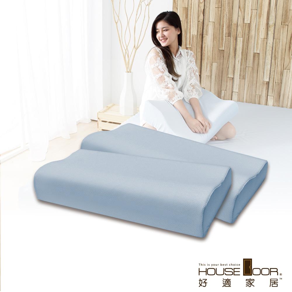 House Door 好適家居 涼感纖維布  親水性涼感釋壓記憶枕-工學型(2入)