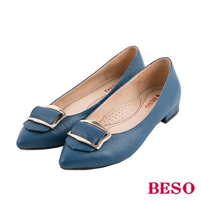 BESO摩登時尚 質感蜥蜴紋五金全真皮低跟鞋~藍
