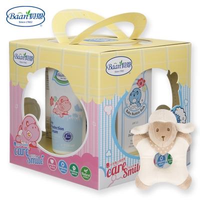 貝恩嬰兒寶貝禮盒