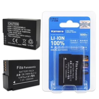 Kamera 佳美能 For DMW-BLC12 高容量鋰電池